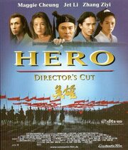 Hero - Director´s Cut HD-DVD Bild