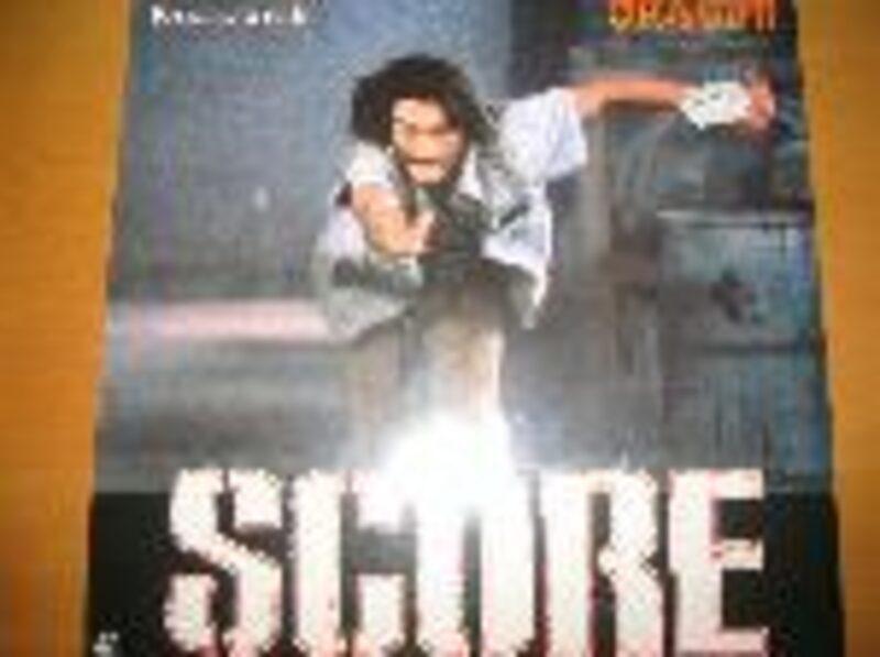 Score - Limitierte Auflage Laserdisc Laserdisk Bild