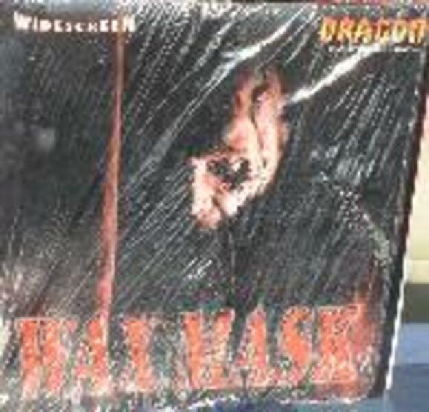 Wax Mask - Laserdisc Laserdisk Bild