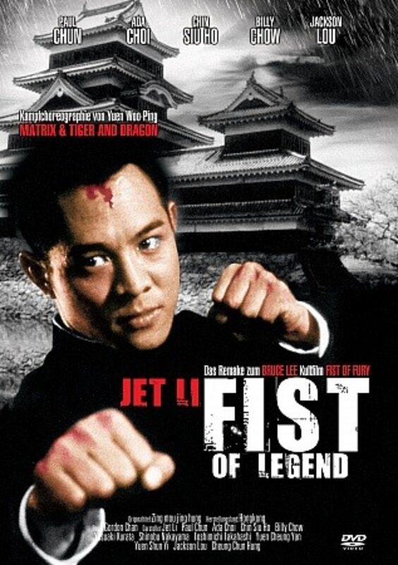 Fist of Legend DVD Bild