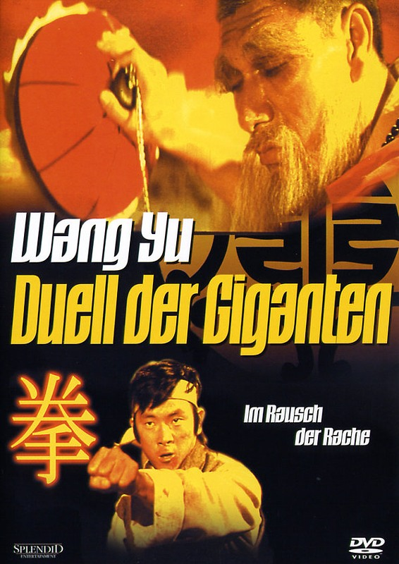 Wang Yu - Duell der Giganten DVD Bild