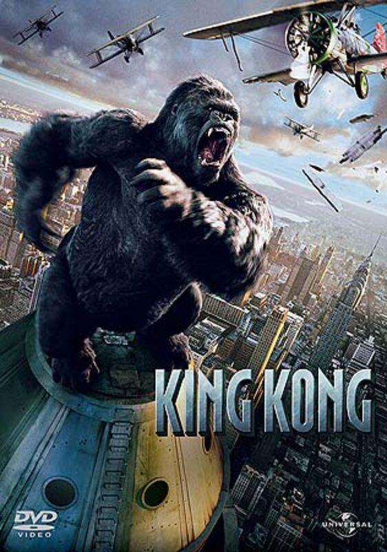 King Kong DVD Bild