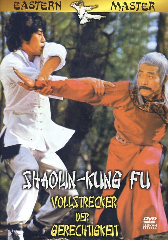 Shaolin-Kung Fu - Vollstrecker der Gerechtigkeit DVD Bild