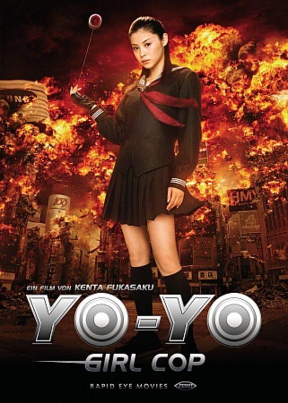 Yo-Yo Girl Cop DVD Bild