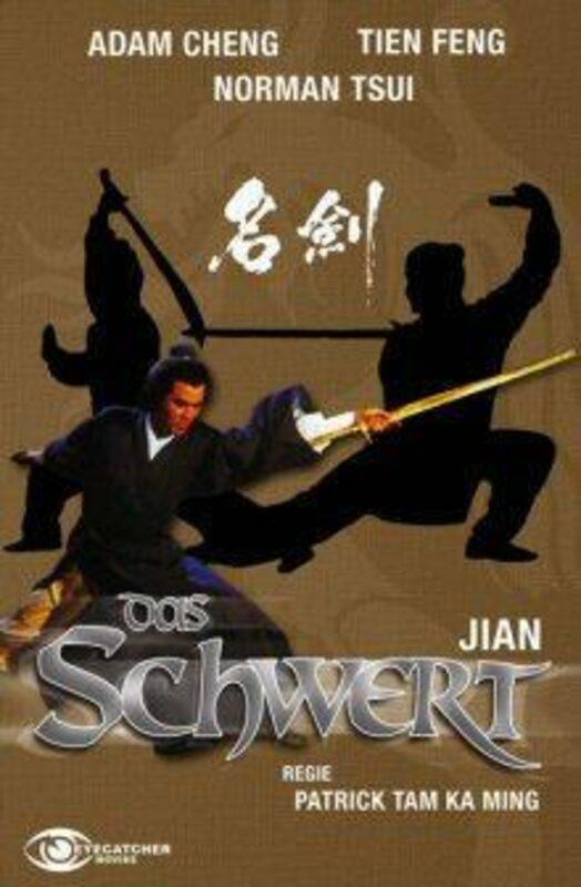 Das Schwert Jian - Limited Edition DVD Bild