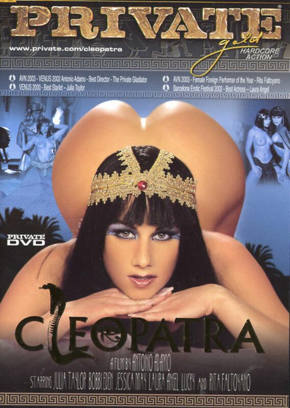 Cleopatra DVD Bild