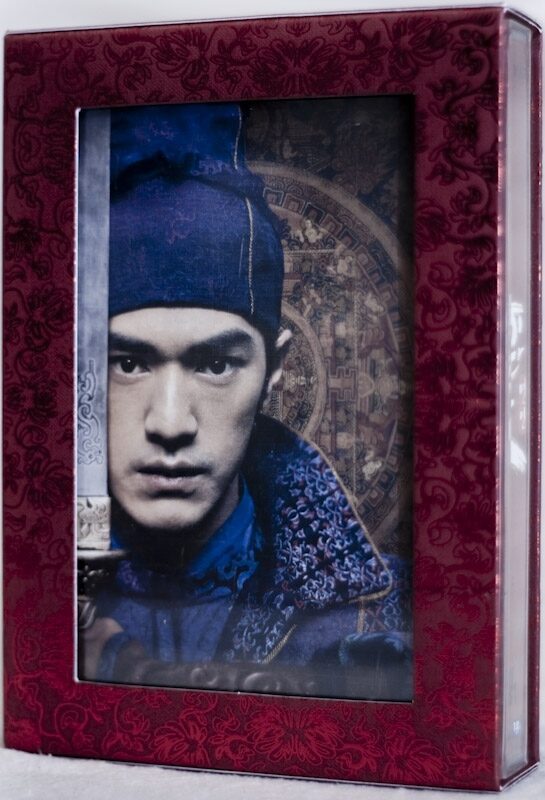 House Of Flying Daggers - Collectors Edition RC3 DVD Bild
