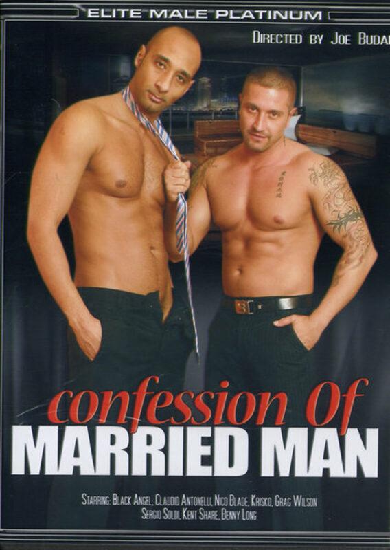 gay dvd room Men 1