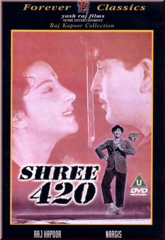 Shree 420 UK DVD Bild