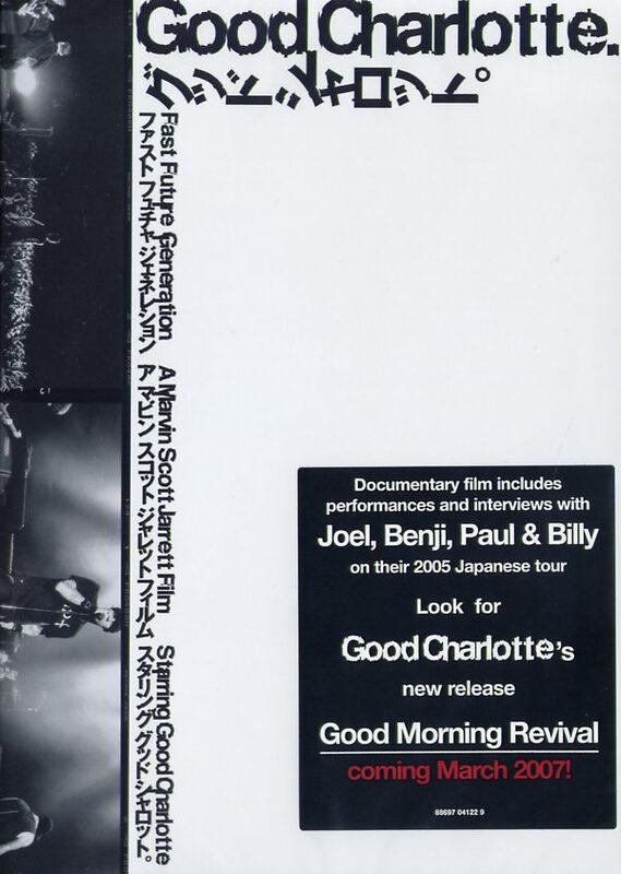 Good Charlotte - Fast Future Generation DVD Bild