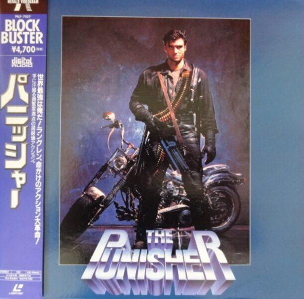 The Punisher Laserdisk Bild