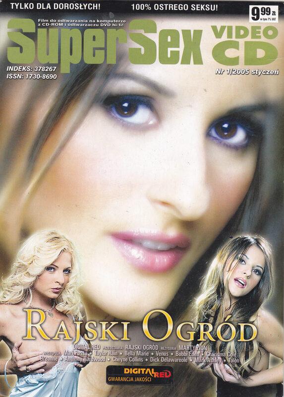 Rajski Ogrod PL DVD Bild