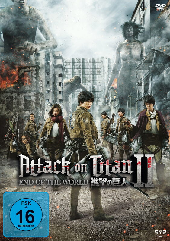 Attack on Titan II: End of the World DVD Bild