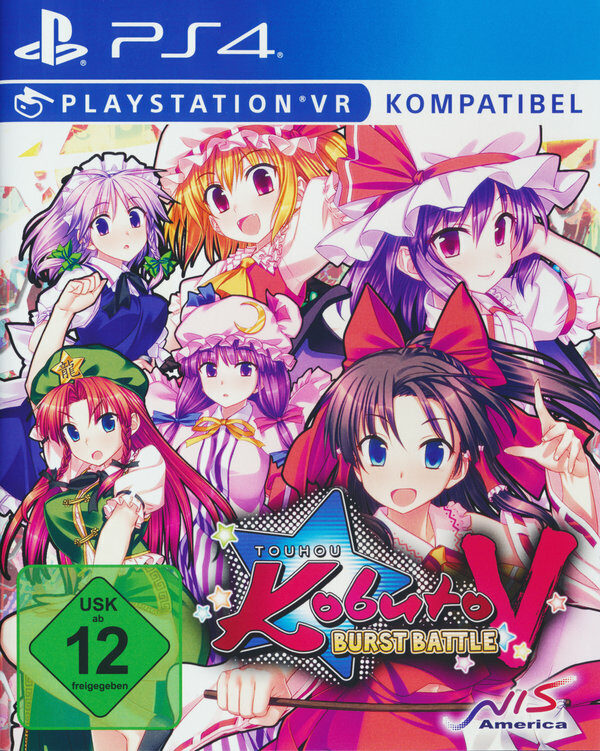 Touhou Kobuto V - Burst Battle Playstation 4 Bild