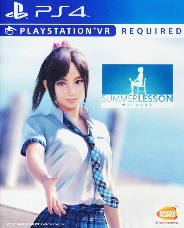 Summer Lesson (PlayStation VR) Playstation 4 Bild
