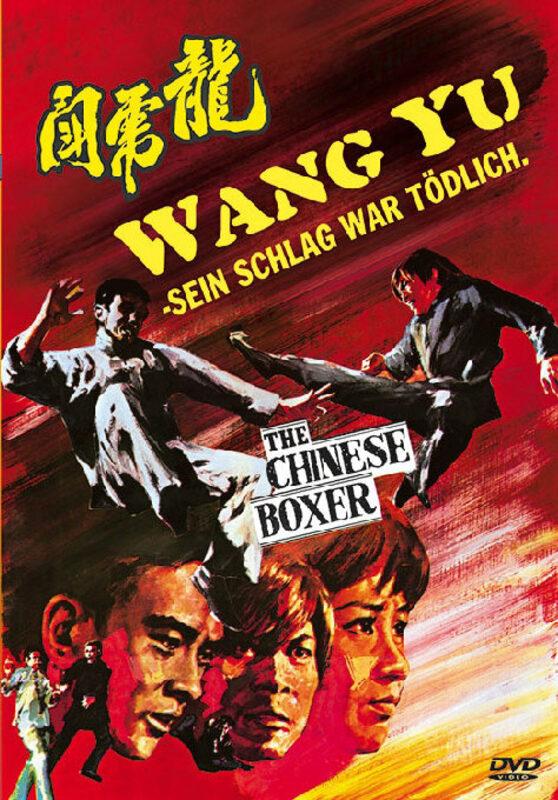 Wang Yu - Sein Schlag war tödlich - Uncut  [LE] DVD Bild