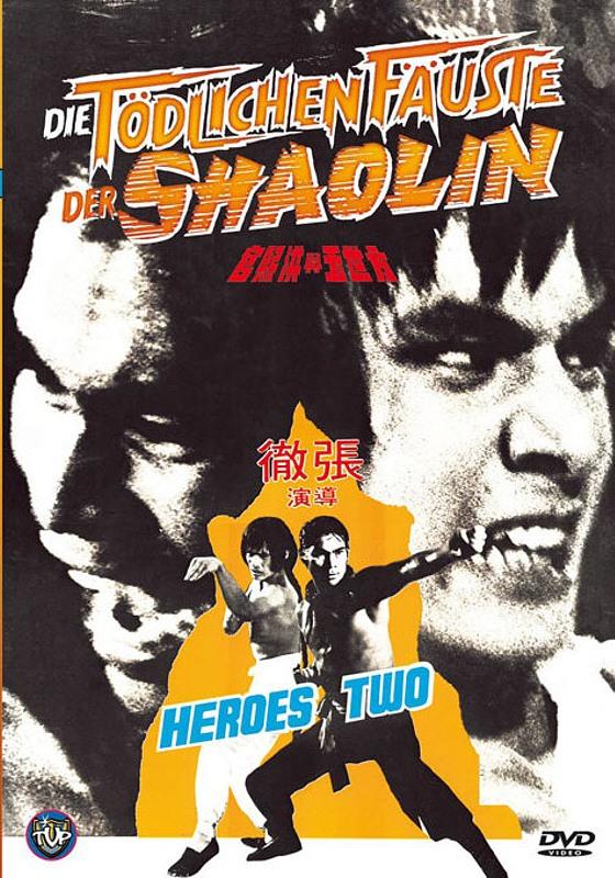 Die tödlichen Fäuste der Shaolin  [LE] DVD Bild