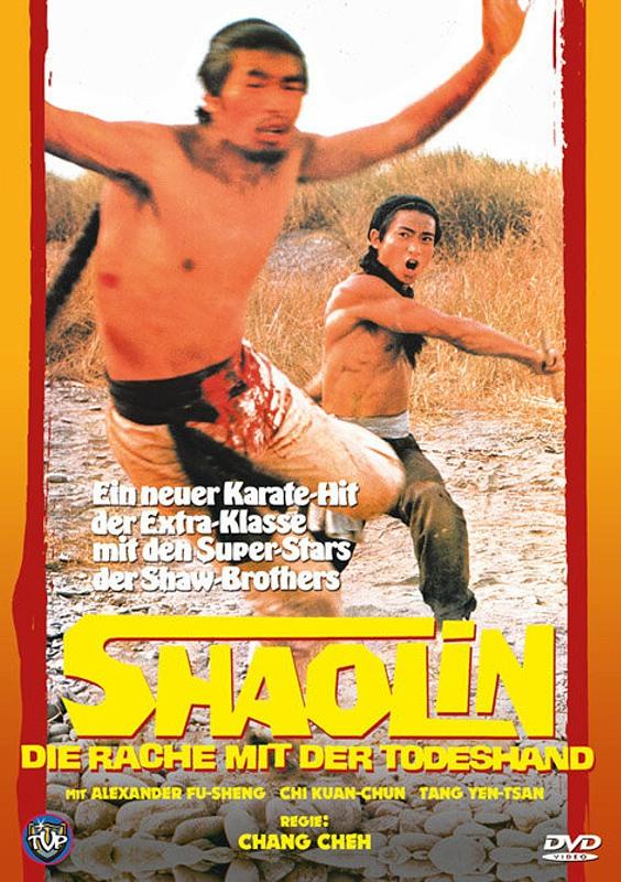 Shaolin - Die Rache mit der... - Uncut  [LE] DVD Bild