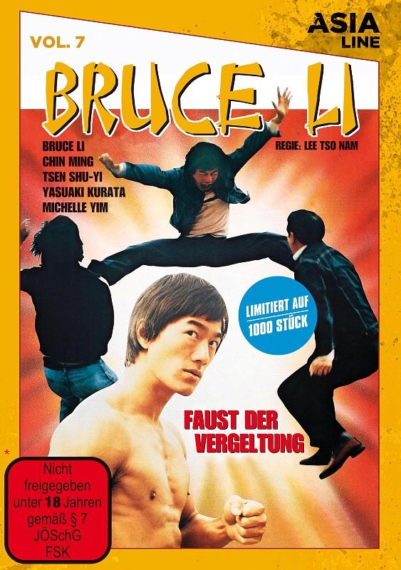 Bruce Li - Faust der Vergeltung DVD Bild