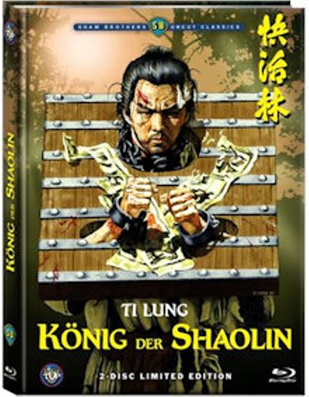 König der Shaolin - 2-Disc Limited Edition - Cover C (Blu-ray+DVD) Blu-ray Bild