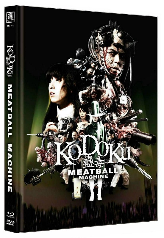 Kodoku - Meatball Machine -2-Disc Mediabook - Cover C Blu-ray Bild