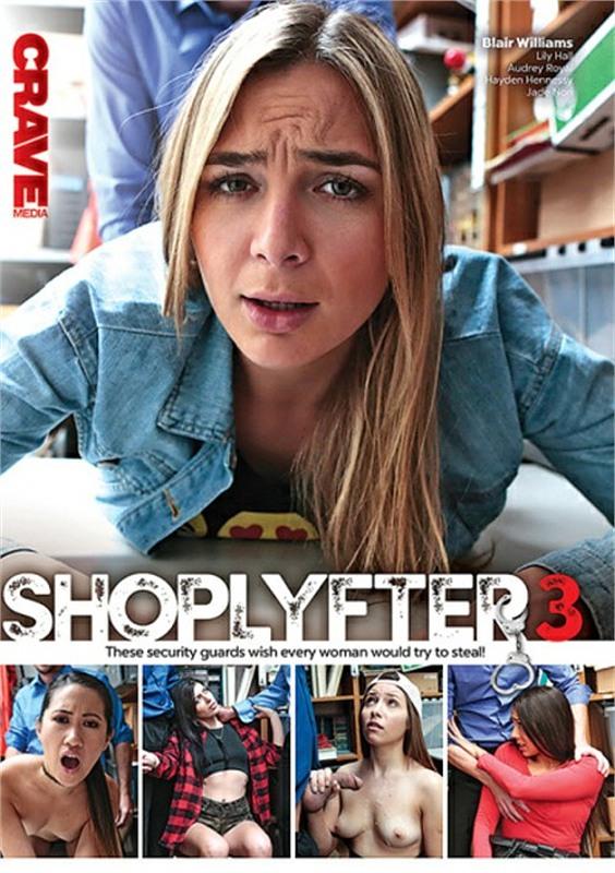 ShopLyfter 3 DVD Bild