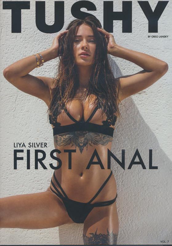 First Anal  7 DVD Bild