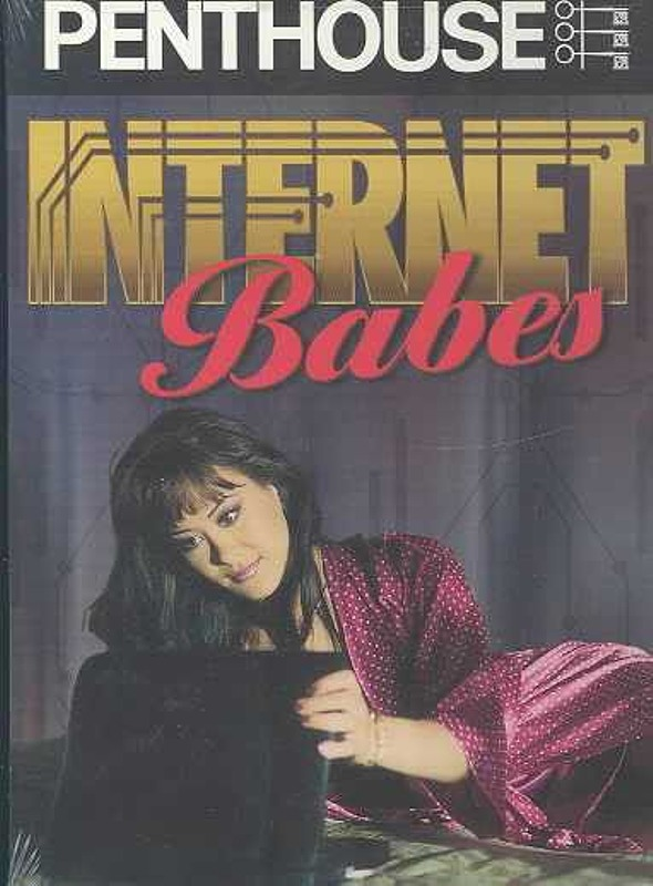 Penthouse Internet Babes DVD Bild