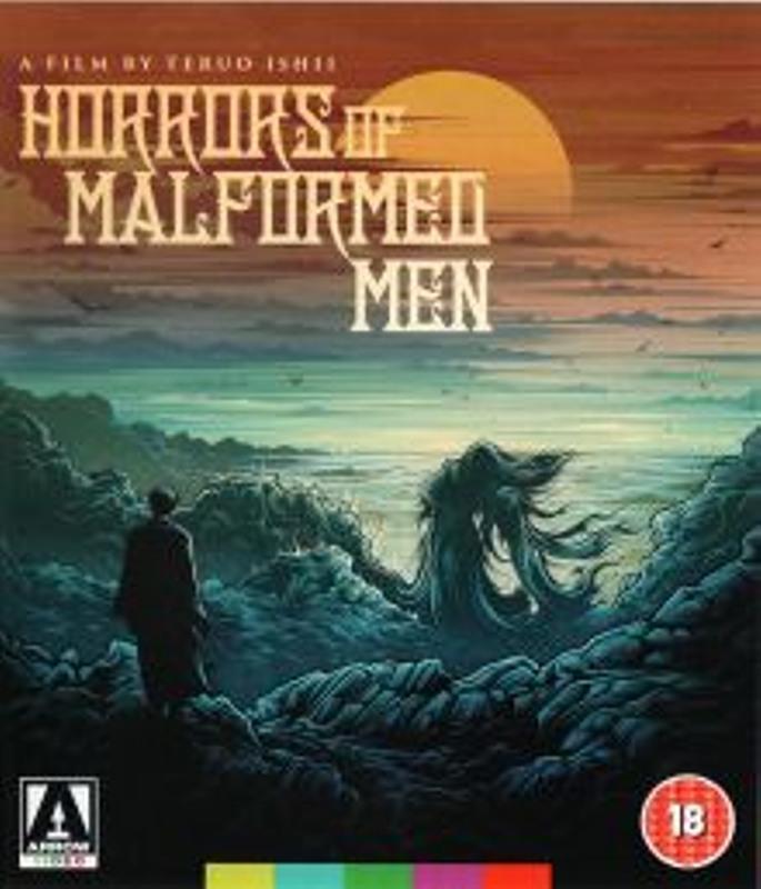 Horrors of Malformed Men UK Blu-ray Bild
