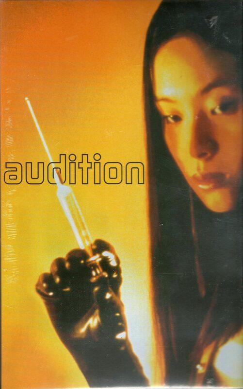 Audition VHS-Video Bild