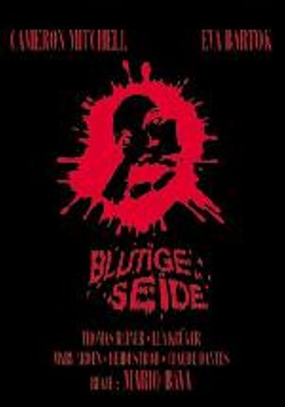 Blutige Seide DVD Bild