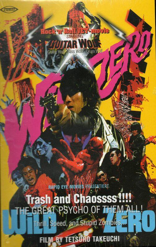 Wild Zero VHS-Video Bild
